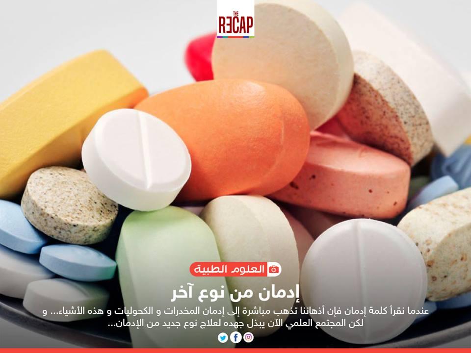 إدمان الأدوية المضادة للاكتئاب