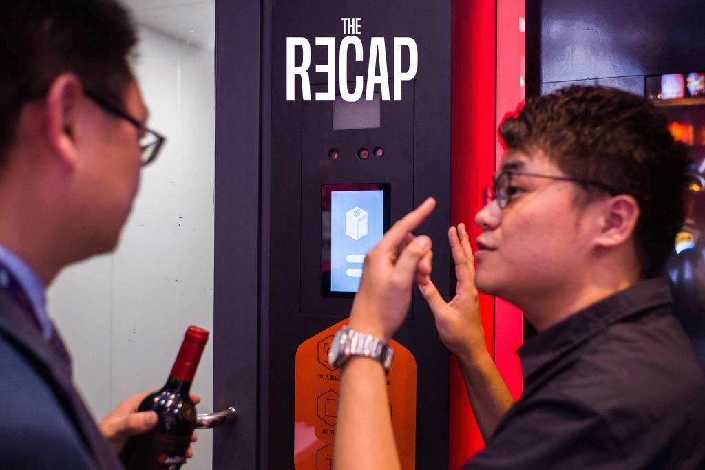 استخدام تقنية التعرف على الوجه لشراء المشروبات