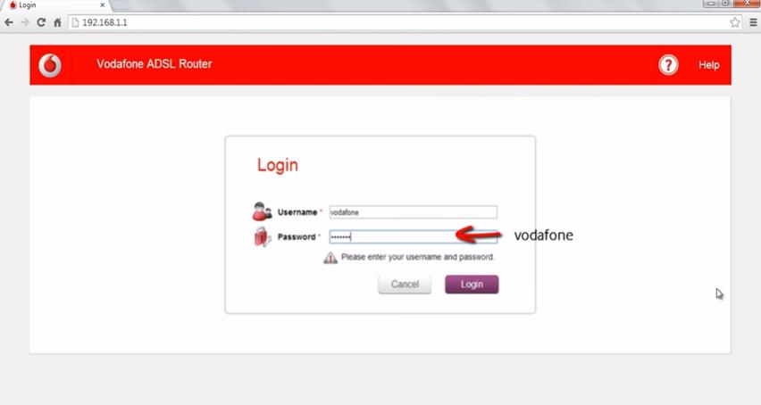 الدخول لصفحة اعدادات راوتر فودافون