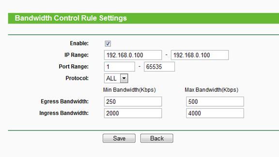 تحديد سرعة النت من راوتر TP-Link