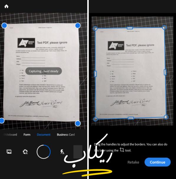تطبيق تحويل الصور الى pdf