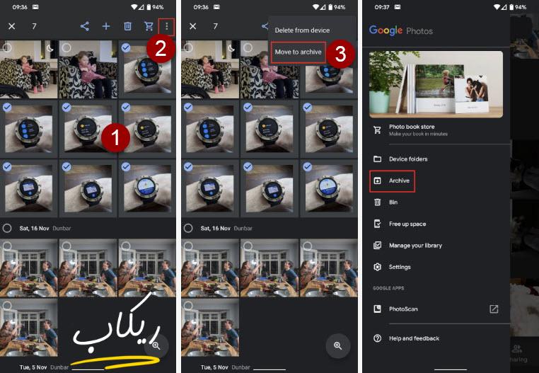 اخفاء الصور من تطبيق صور جوجل