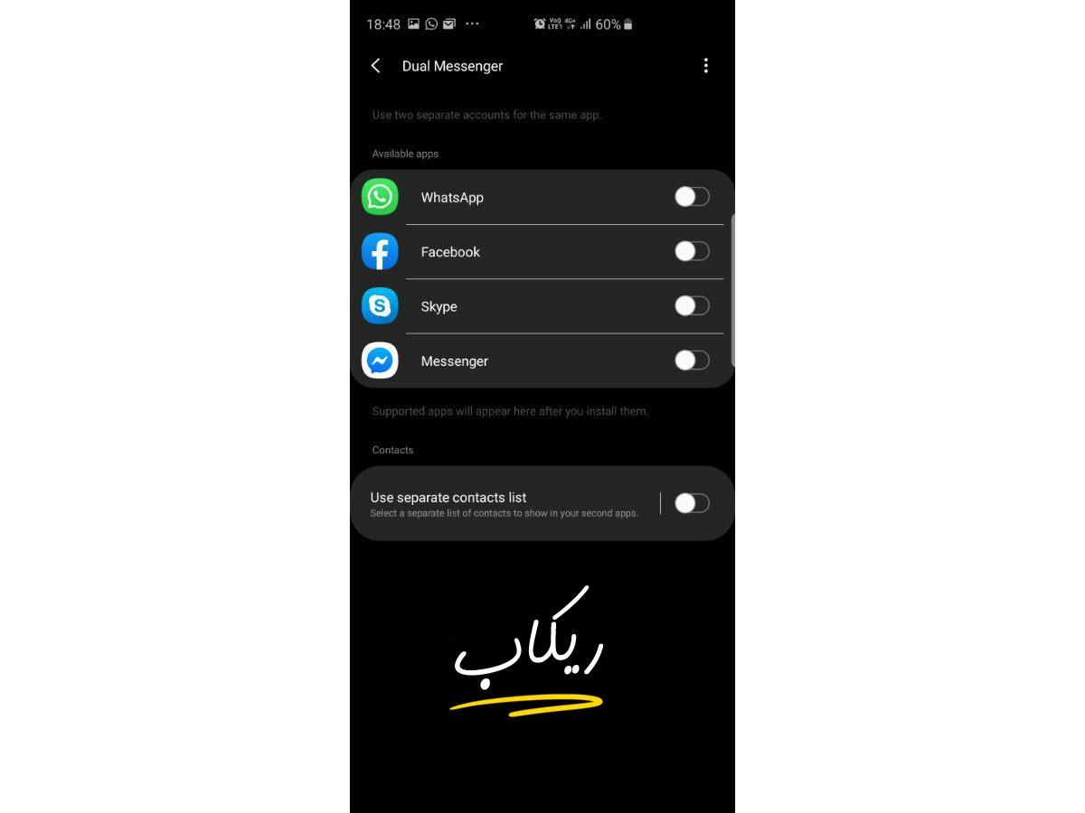 اختر تطبيق واتس اب